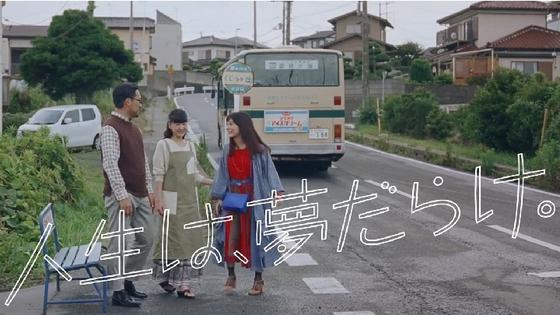japanpost24.JPG
