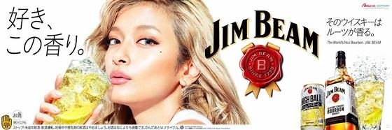 jimbeam33.jpg