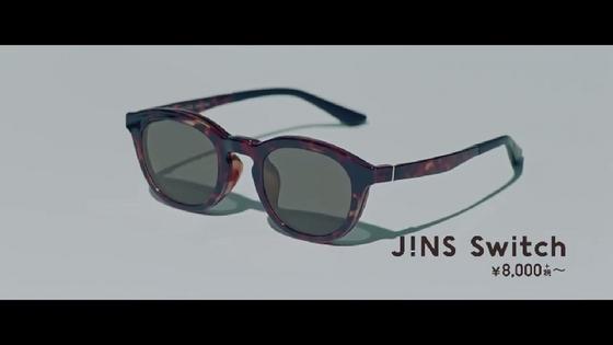 jins09.JPG