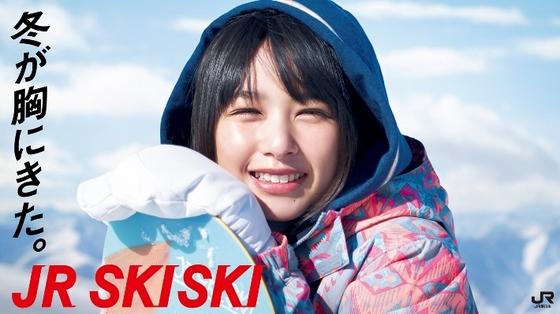 jrskiski28.jpg