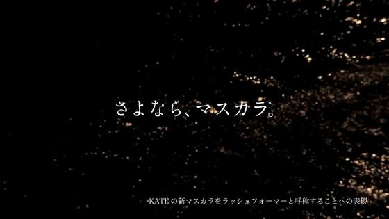 kate08.JPG