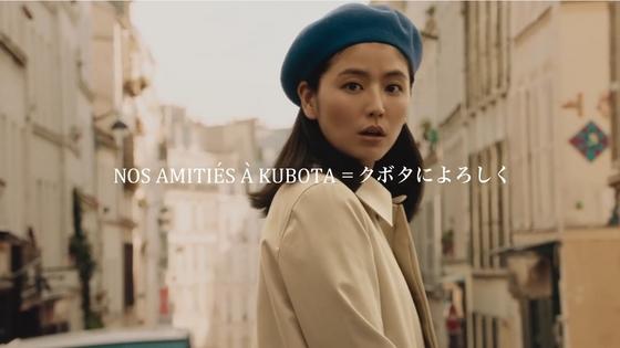 kubota23.JPG