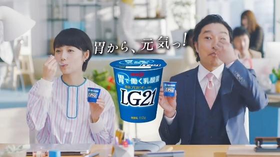 lg2108.JPG