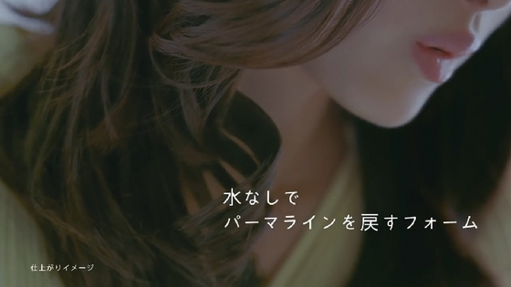 liese12.JPG