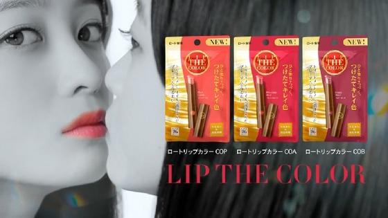 lip11.JPG