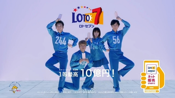 loto16.JPG