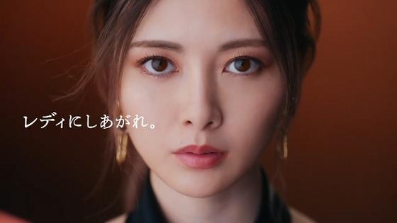 maquillage06.JPG