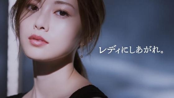 maquillage11.JPG