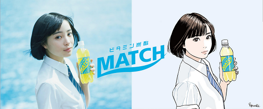 match6.png