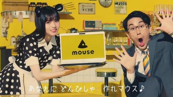 mouse07.JPG