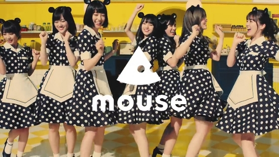 mouse11.JPG