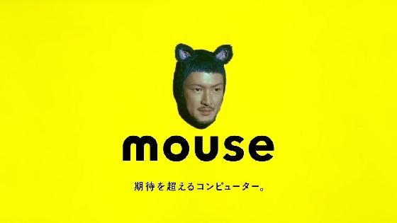 mouse18.JPG