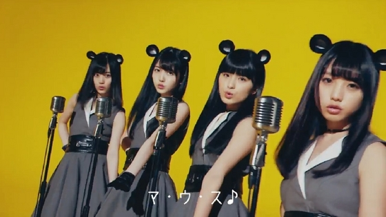 mouse25.JPG
