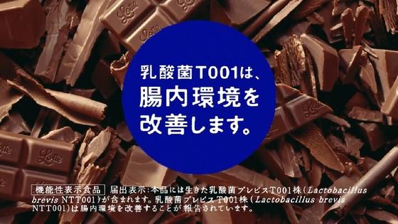 nyusankin-chocolat15.JPG