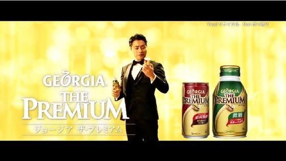 premium28.JPG