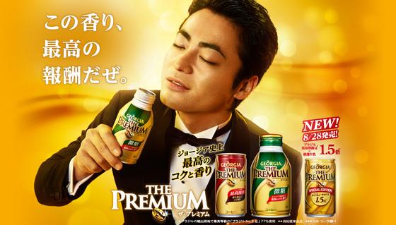 premium31.jpg