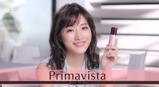 primavista1.png