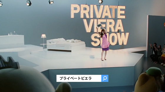privateviera26.png
