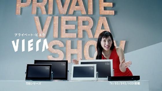 privateviera30.JPG