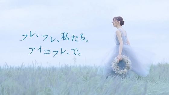 seed36.JPG
