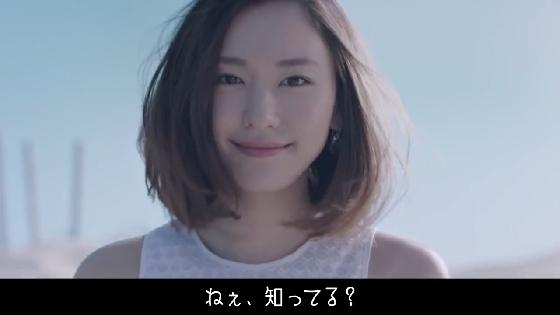 sekkisei04.JPG
