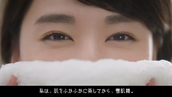 sekkisei14.JPG