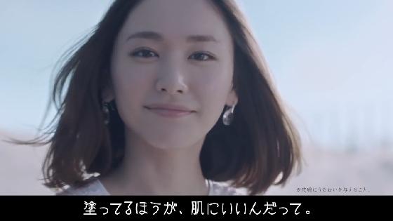 sekkisei18.JPG