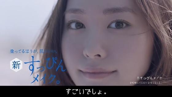 image_sekkisei26