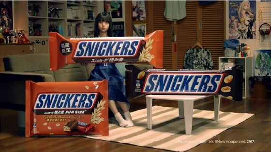 snickers18.JPG
