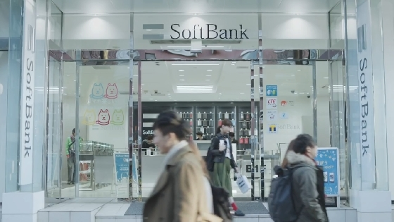 softbank04.JPG