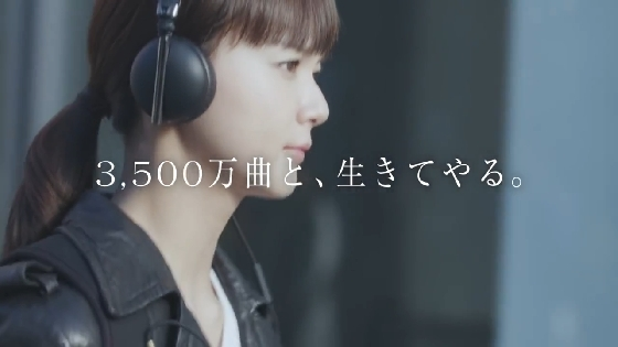 softbank10.JPG