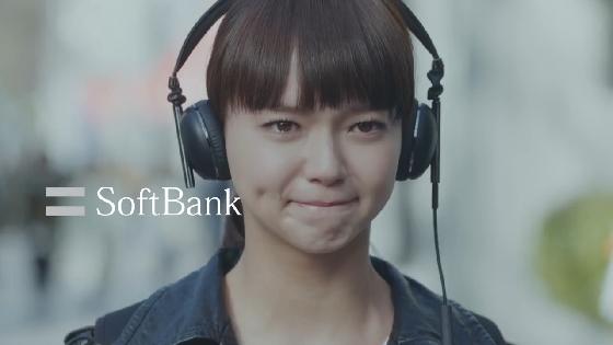 softbank17.JPG