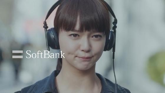 softbank18.JPG
