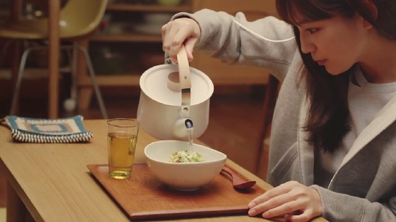 soup-gohan13.JPG