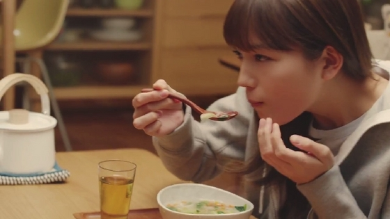 soup-gohan16.JPG