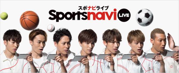 sportsnavi-live20.jpg