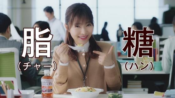 sukoyakacha10.JPG