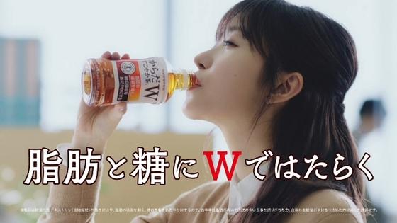 sukoyakacha11.JPG