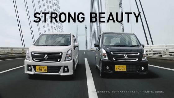 suzuki10.JPG