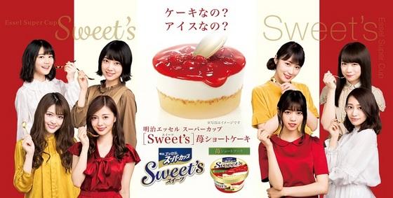 sweets01.jpg