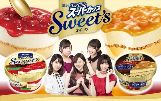 sweets12.JPG