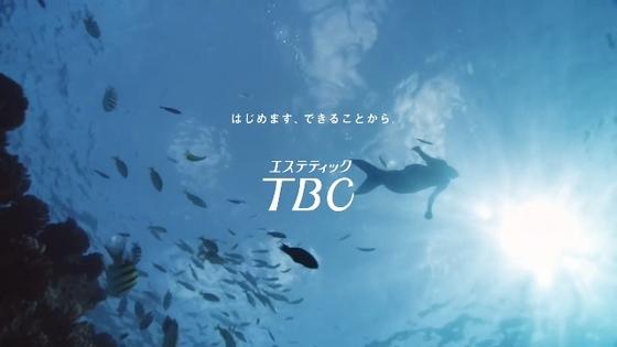 tbc12.JPG