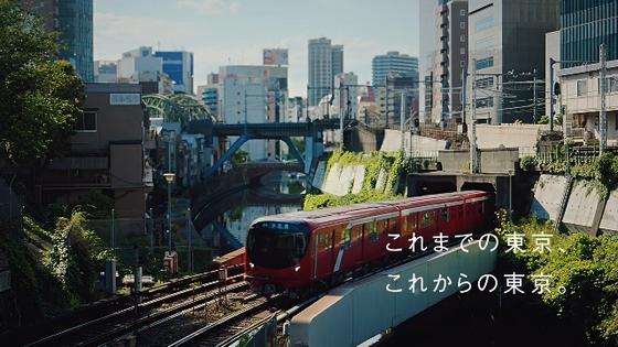 tokyo16.JPG