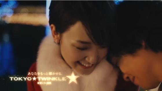 tokyocitykeiba22.JPG