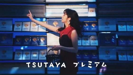 tsutaya27.JPG