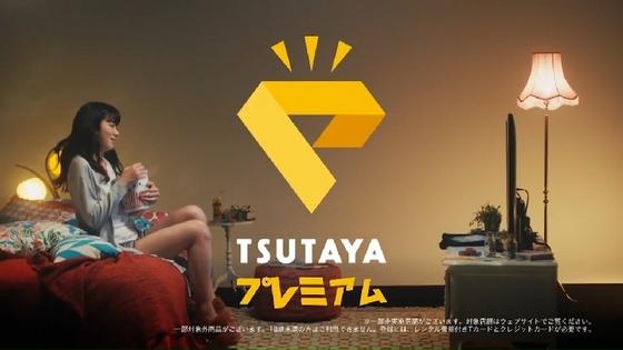 tsutaya35.JPG