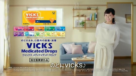 vicks19.JPG