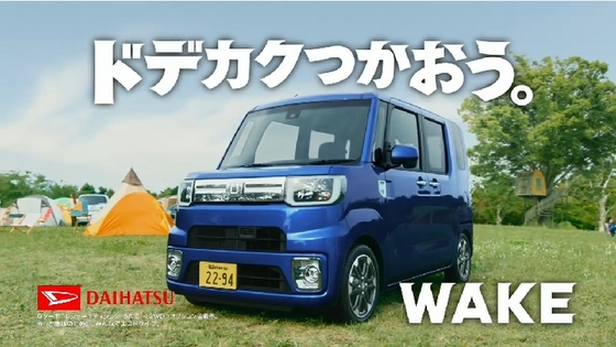 wake15.JPG