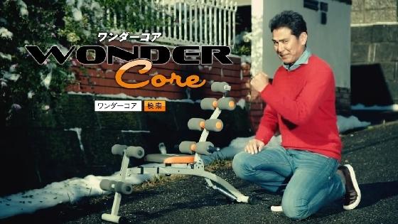 wonder-core08.JPG