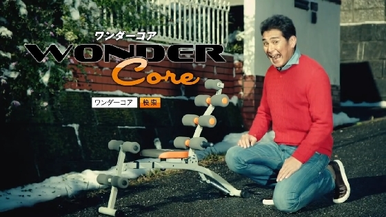 wonder-core20.JPG